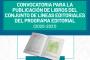 Profe UAO, publica tu libro con el Programa Editorial